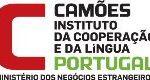 camoes-logotipo